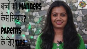 How to teach manners to Kids by Trilekha – Lot to learn