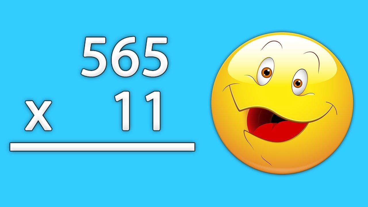 Long Multiplication – Learn in Simple Steps